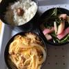 【ランチジャー弁当】真夏のカツとじ煮とワカメ酢