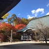 長野県大町市「霊松寺」紅葉の見頃は10月下旬から11月上旬(2019年最新情報)