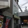 Natural Heartland Cafe(ナチュラルハートランドカフェ)・(久里浜)
