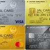 JALカード徹底解説 JALカードのメリット、カードの種類による違いを解説します