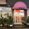 【大分県日田市】人気のお店!手の込んだ絶品料理「遊食ビアハウス 串亭むくの」⑤