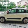 【#洗車男子企画始動!SR400とフィアットパンダを洗車で愉しむ!】
