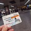 NY旅行記【帰国日② マンハッタンからJFK空港へ】