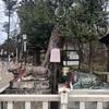 長岡天満宮へ行く!2021年京都十六社朱印めぐり(1か所目)