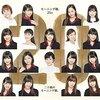 【茨城】「NHKのど自慢」牛久公演が3月25日(日)に開催! ゲストは天童よしみさん、モーニング娘。'18