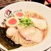 鶏喰(Trick)のラーメンは醤油の香り、出汁、麺ともに素晴らしいおいしさです!