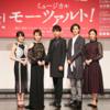 生田絵梨花はミュージカル界のスターになれるのか