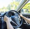 【元自動車保険会社員が教える】女性にオススメしたい補償内容