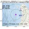 2017年09月09日 19時12分 北海道北西沖でM4.7の地震