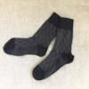 靴下のペア探しをやめてノンストレスに 解決方法は単純でした