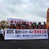 2017-04-22 DYFC 日南教室開催