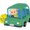 高齢ドライバーによる事故について思うこと