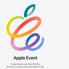 最新情報!Appleのオンラインストア「Apple Event」内容!日本時間では4月21日午前2時スタート