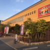 朝風呂+朝食バイキング=1700円!「堺浜楽天温泉 招福」に土曜日の朝から行って来た。