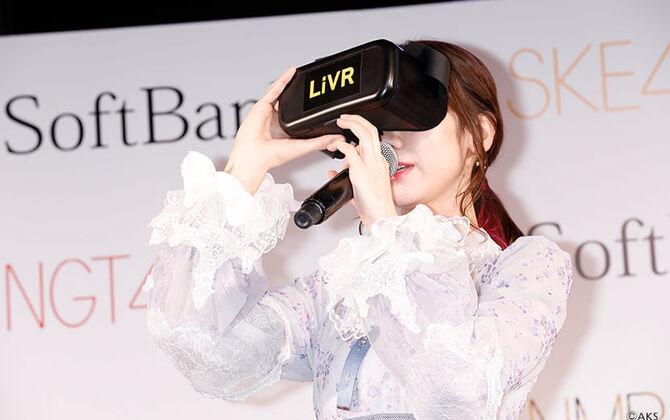 """ほぼ毎日、""""超神席""""で、劇場公演が楽しめる! 「LiVR」でAKB48グループの劇場公演をVRライブ配信"""