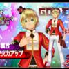 【GEREO】ロミオ【2ndアニバ】 評価 破砕/神属性