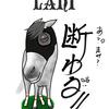 【チャンピオンズカップ予想:後編】注目馬ランキング!