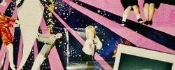 日本エレキテル連合の単独ライブを見てきたという日記。