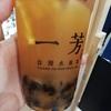 新宿の一芳水果茶で飲む一芳フルーツティーが美味しすぎた!パッションフルーツの食感がくせになる!【メニュー情報あり!】
