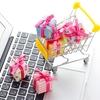 amazonプライムデー 破格で購入した商品紹介