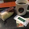 モーニング たっぷりタマゴサンド セット@タリーズコーヒー 札幌日本生命ビル店