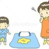 夏休み特別企画 お母さんの為のおねしょの治し方講座④夜尿症で気をつけるポイントは??