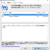 iTunes 12.7.3、iCloud for Windows 7.3がリリース HomePod対応など