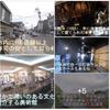 小樽八区八景 市内全体で64景(8地区×8景) を小樽八区八景として選定