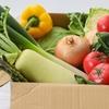 【新型コロナ感染拡大で、宅配野菜のお試し『坂ノ途中』一時停止(※定期宅配はOK)のお知らせ】