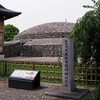 武蔵府中熊野神社古墳の〝上円下方噴〟の謎