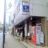 CAFE KOHAKU カフェ琥珀