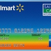 今なら年会費無料のウォルマートカード発行で8100円分のポイントをお得にゲット