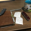 私のトラベラーズノート(パスポートサイズ)の使い方を紹介してみた!