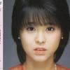 若いときの松田聖子ちゃんはアイドルの王道だったと思う。