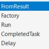 基礎学習 × .NET Framework の非同期処理を見直してみた × その3