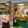 今日はファーム町田店のスタッフ