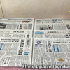 広島県の新聞流通考察