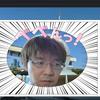 Google MeetのWebカメラを加工してみよう!