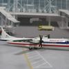 モデルプレーン ヘルパ1/200 〜アメリカンイーグル ATR-72〜
