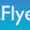 bitflyerが世界一セキュリティが高い取引所と評価!