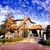 名古屋を散策する(2):文化のみち~和洋折衷の邸宅群をめぐる|愛知県旅行