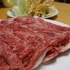 ふるさと納税☆宮崎県都城市のお肉いただきました~☆