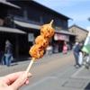 【国宝5城】食べ歩きも楽しい犬山城へ!