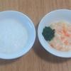 離乳食中期(8ヶ月)☆メニュー『ホワイトシチュー』『ナスのおかかがゆ  ささみのかぼちゃ和え』【レシピ付き】