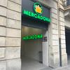 【バルセロナ観光・旅行】スーパーマーケット~MERCADONA(メルカドナ)~