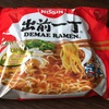 ロンドンでお手軽に日本の味を。インスタントラーメン、DEMAE  RAMEN(出前一丁)