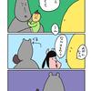 【子育て漫画】赤ちゃんとフォーリンラブ
