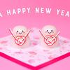 明けましておめでとうございます!新年早々親知らず抜きましたー!