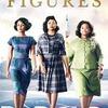 【映画】ドリーム 感想 1961年の偉業が2016年に映画公開されたという闇。差別という根深い問題。