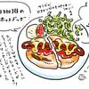 前田珈琲の特製ホットドッグ
